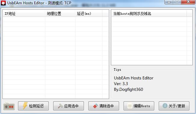 usbeam hosts editor