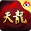 天龙百宝箱  v1.4 官方版