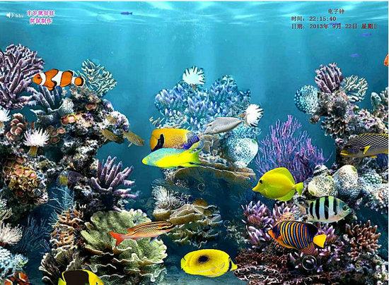 热带鱼水族箱屏幕保护程序破解版