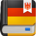 德语助手破解版 v11.5.1