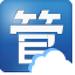 网店管家云端版  v1.0.0 官方版