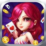注册送金币的娱乐棋牌app