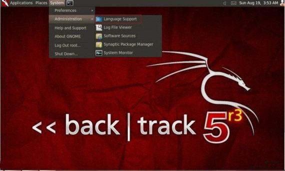 backtrack5