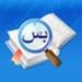 阿拉伯语输入法电脑版  v1.0