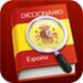 西语助手破解版 v11.0