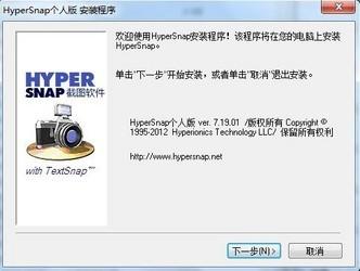 hypersnap-dx