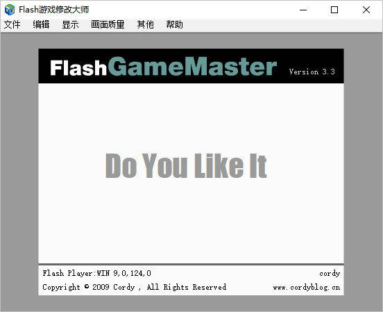 flash游戏修改大师