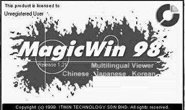 magicwin