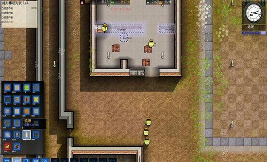 监狱建筑师汉化版