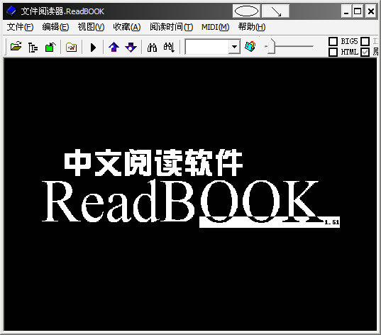 readbook阅读器