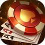 一星棋牌app
