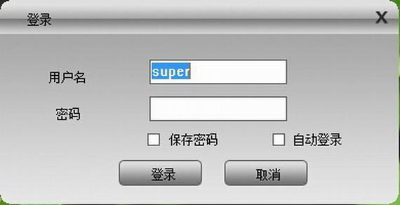 cms监控软件电脑版