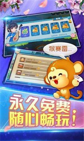 御棋棋牌app