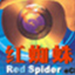 红蜘蛛多媒体网络教室