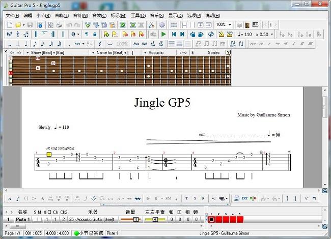 gp5吉他谱