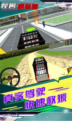动物运输模拟器全关卡车辆解锁版