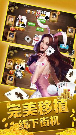 可以赢真钱的扑克游戏