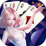3527棋牌app