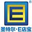 e店宝三代客户端 v3.0 官方版