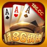 186棋牌正版