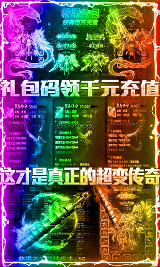 大秦之帝国崛起游戏