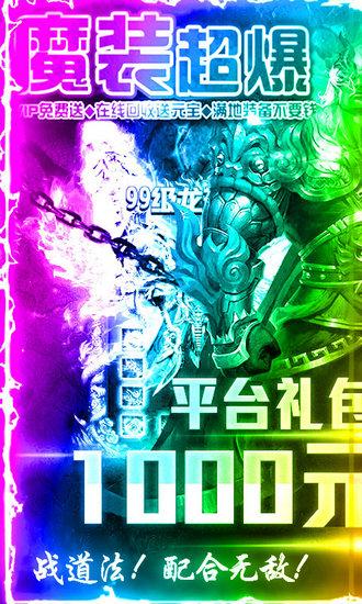 大秦之帝国崛起游戏下载