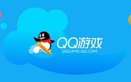 qq游戏大厅官方下载