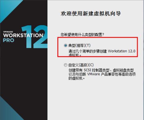 xp虚拟机中文版