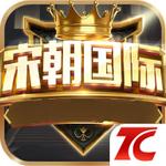 宋朝国际棋牌官网新版