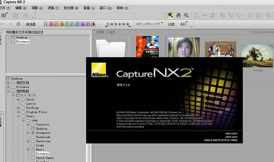 capture nx2破解版
