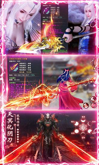 剑阵诛仙九游