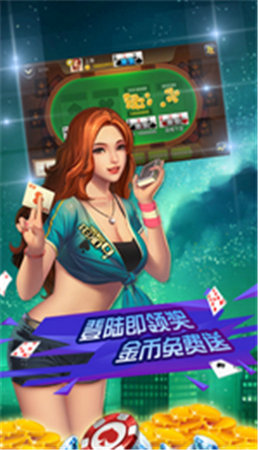 星元棋牌app