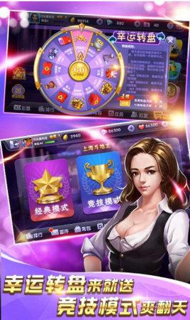 金豆棋牌app