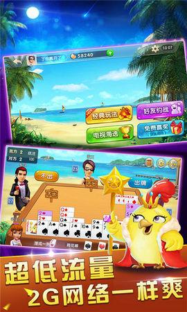 新宝棋牌app