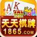 1865棋牌app  v2.3 可提现版