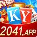 2041棋牌手机版  v3.2 真金福利版