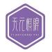 天元棋牌  v4.2.3 真人提现版