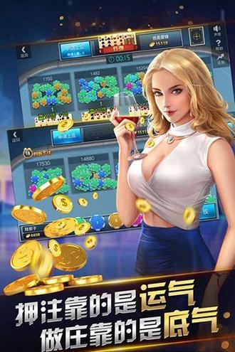 彩70棋牌手机版