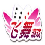 飞舞棋牌app