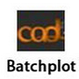 batchplot批量打印工具