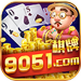 9051棋牌app  v2.4 送彩金版