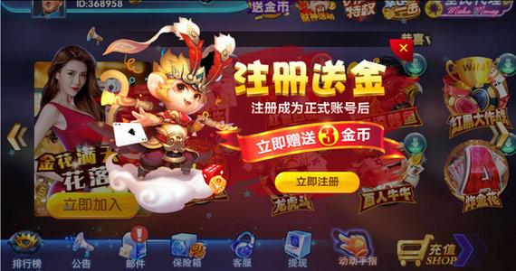 9051棋牌app
