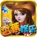 香蕉娱乐棋牌app  v2.6 真金提现版
