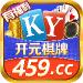 459棋牌app  v2.9 赢真钱版