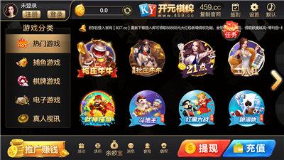459棋牌app