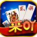 来吖棋牌app  v4.3 真人福利版