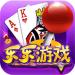 乐乐游戏棋牌  v3.3 真金提现版