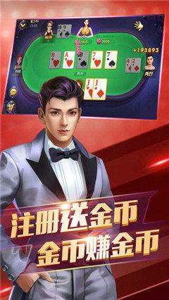 帝王国际棋牌最新版
