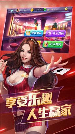 趣友棋牌app