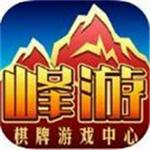 峰游棋牌安卓版